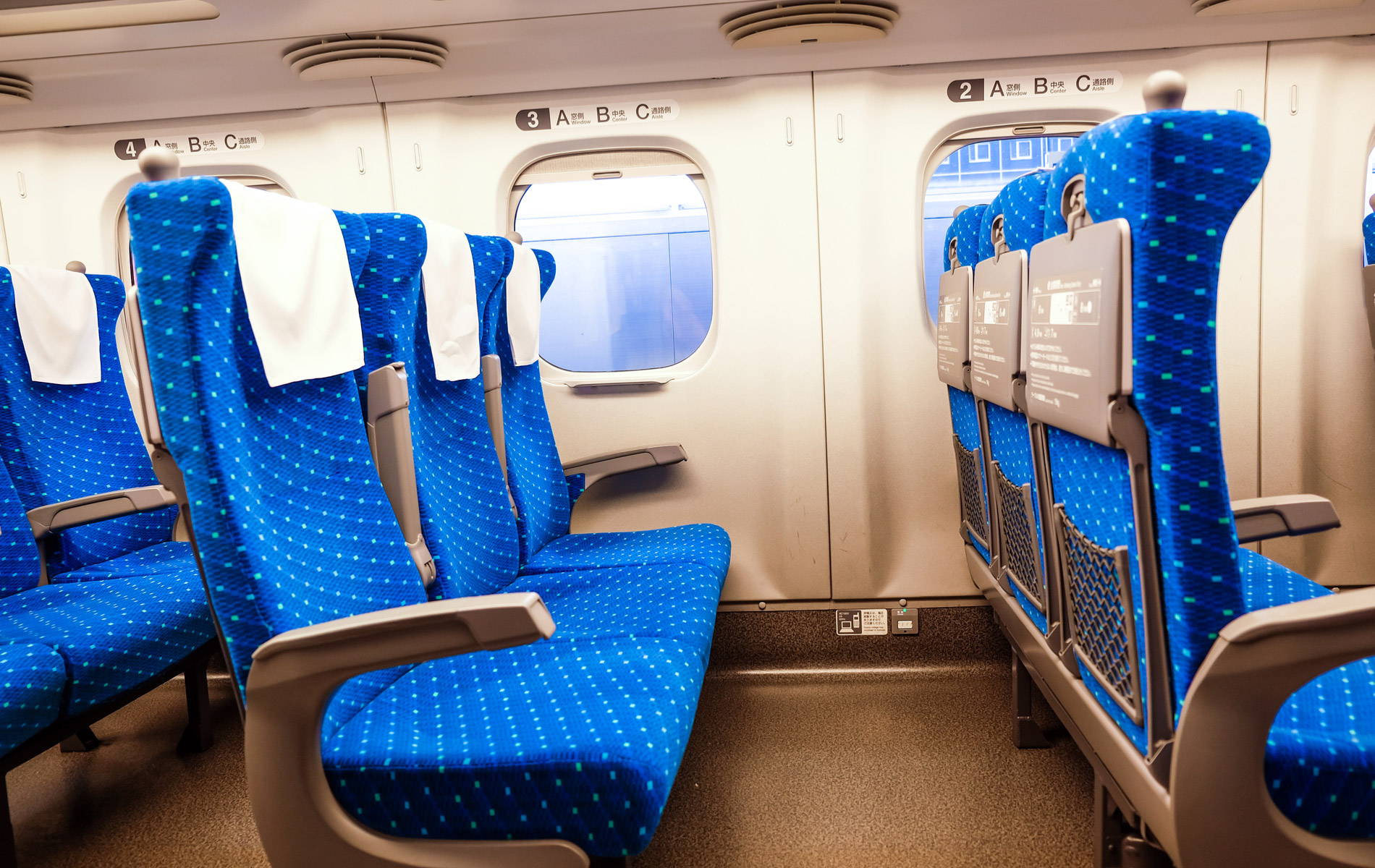Interior of a Japanese bullet train