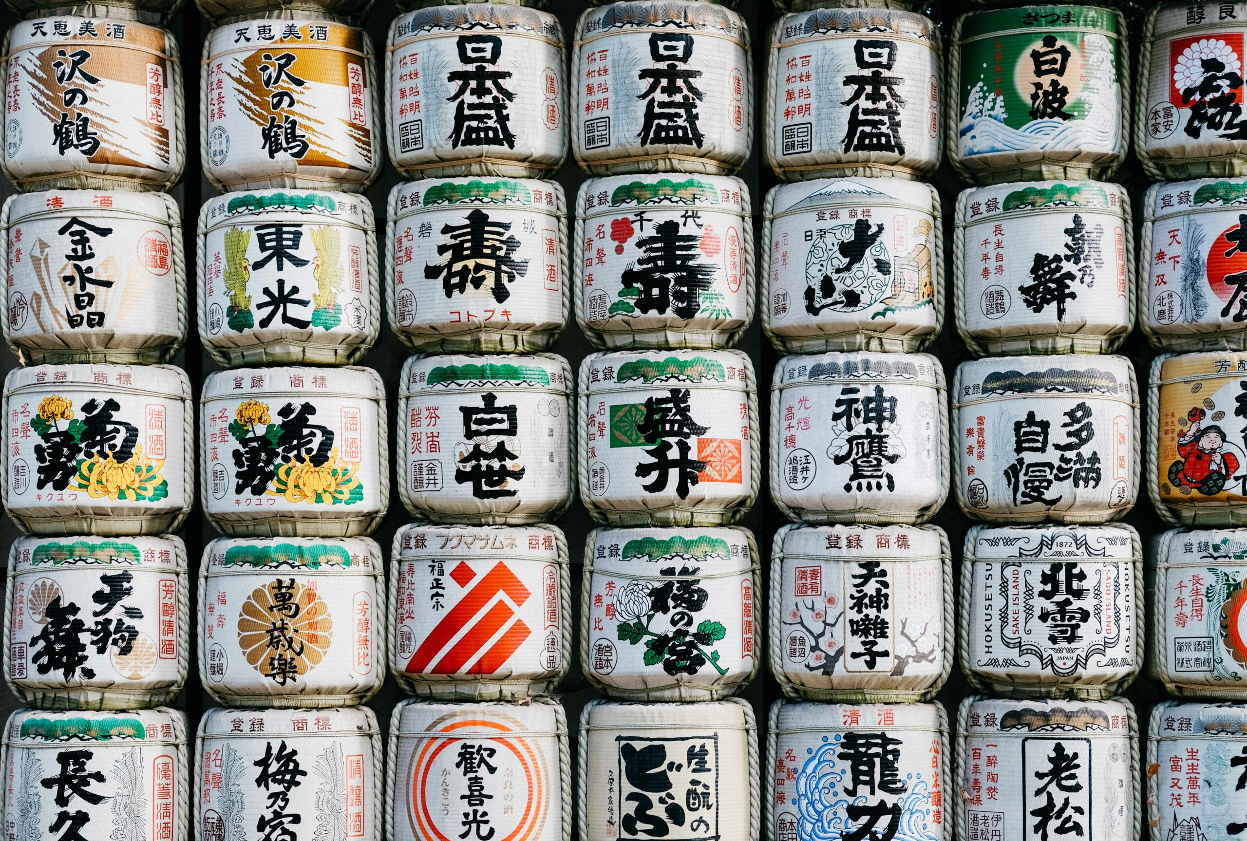 Sake: What's next for Japan's oldest, most-loved, most-under-threat drink?